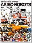 李明道AKIBO《AKIBO ROBOTS, with LOVE:機器人把拔AKIBO與孩子們的故事》大塊