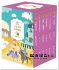 安妮‧ 法蘭克《世界少年文學必讀經典60 勇氣正義精選》台灣東方