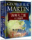 喬治‧馬汀《冰與火之歌官方地圖集【典藏硬殼書盒版】(內含12張大型海報)》高寶
